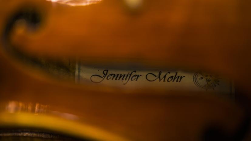 Geigenbau Mohrviolins Jennifer Mohr in Augsburg und München